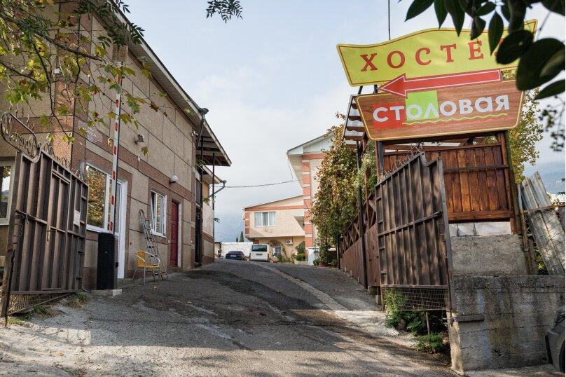"""Хостел """"Венера-М"""", улица Блюхера, 22 на 5 номеров - Фотография 37"""