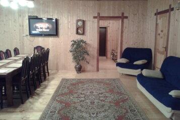 Гостевой дом, 190 кв.м. на 12 человек, 4 спальни, с. Троица-Берег, Центральная улица, 66, Суздаль - Фотография 3