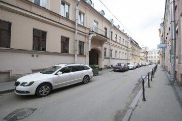 Апарт-отель в центре Санкт-Петербурга, Фурштатская улица на 5 номеров - Фотография 1