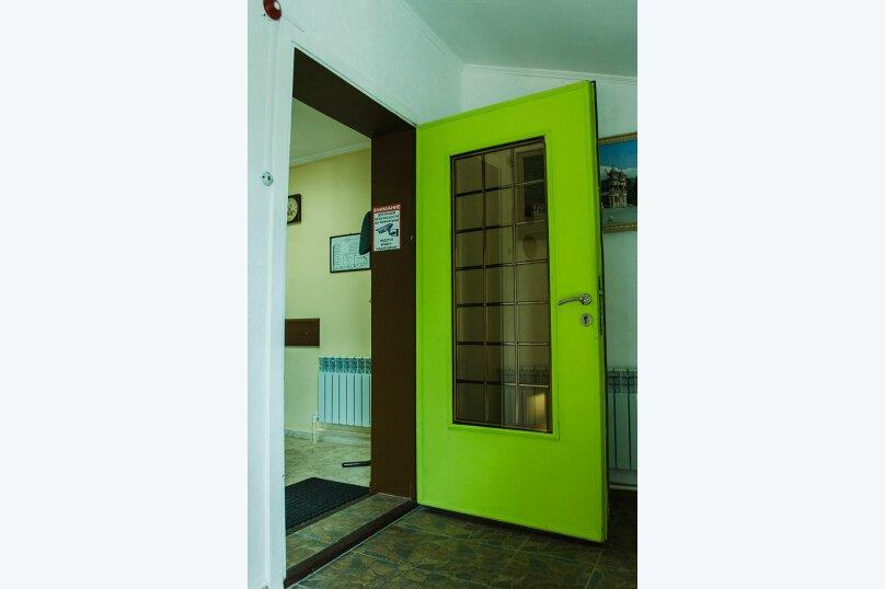 """Хостел """"Привалъ №17"""", улица Пирогова, 17к3 на 4 номера - Фотография 2"""