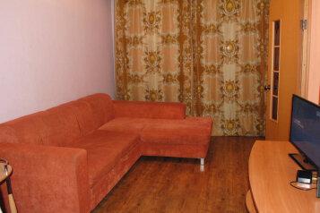 2-комн. квартира на 4 человека, Советская улица, Октябрьский округ, Иркутск - Фотография 2