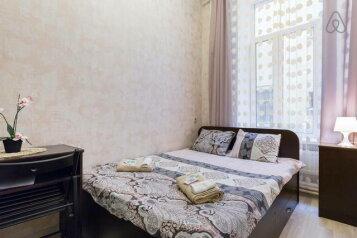 Мини-отель, улица Егорова, 18 на 5 номеров - Фотография 2