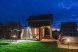 Загородный Коттедж с баней/сауной №2, 70 кв.м. на 8 человек, 4 спальни, Кузнецово,СНТ Околица, 1, Раменское - Фотография 3