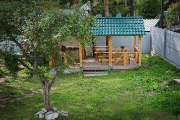 Гостиница, Вересова, 33 на 12 номеров - Фотография 1