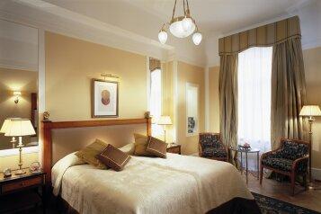Гостиница, улица Мира на 5 номеров - Фотография 2