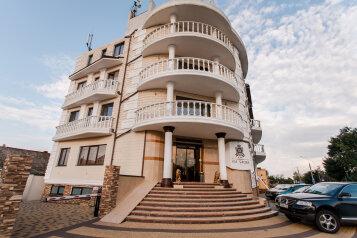 Гостиница, Алма-Атинская улица, 217 на 35 номеров - Фотография 1