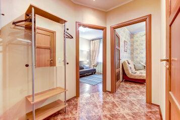 1-комн. квартира, 45 кв.м. на 4 человека, Мытнинская улица, 2, Санкт-Петербург - Фотография 1