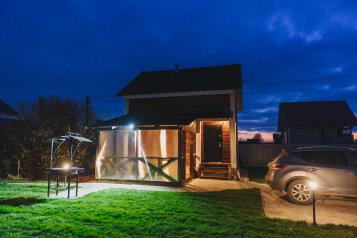 Загородный Коттедж с баней/сауной №2, 70 кв.м. на 8 человек, 4 спальни, Кузнецово,СНТ Околица, Раменское - Фотография 3
