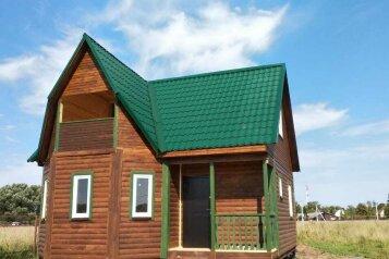 Дом в деревне на 8 человек, 3 спальни, деревня Лысцево, Новая, Москва - Фотография 4
