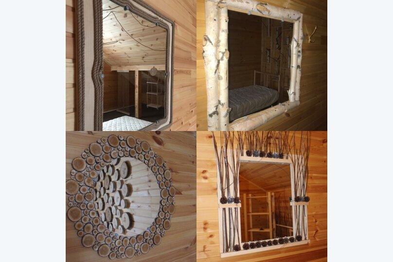 Коттедж под ключ, 135 кв.м. на 10 человек, 4 спальни, Строителей, 135, Шерегеш - Фотография 33