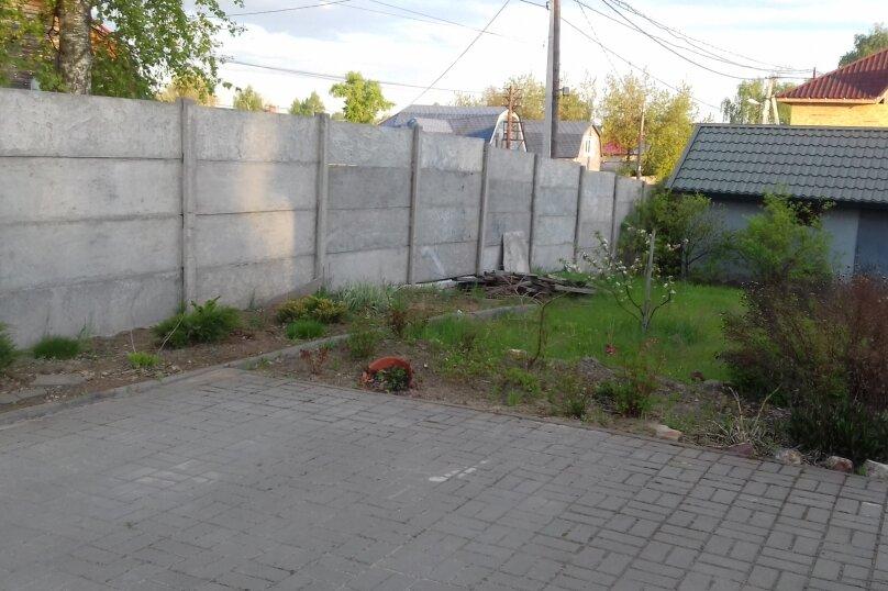 Коттедж, 170 кв.м. на 10 человек, 3 спальни, Ясельная улица, 1, Нижний Новгород - Фотография 15