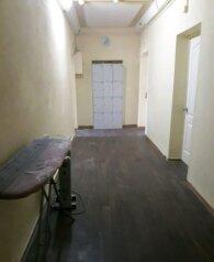 Хостел, Яковлевский переулок, 2 на 11 номеров - Фотография 1