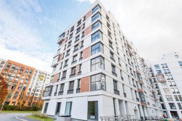2-комн. квартира, 58 кв.м. на 6 человек, бульвар Академика Ландау, 1, Москва - Фотография 1