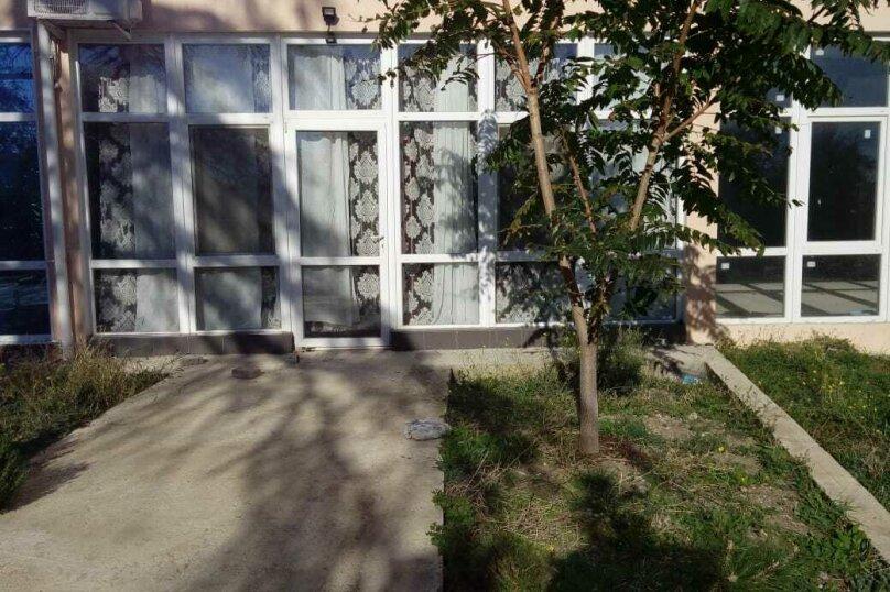 1-комн. квартира, 70 кв.м. на 5 человек, Северная улица, 43, Форос - Фотография 29