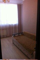 2-комн. квартира, 48 кв.м. на 4 человека, Парковая улица, 14Б, Севастополь - Фотография 2