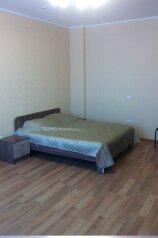 2-комн. квартира, 48 кв.м. на 4 человека, Парковая улица, 14Б, Севастополь - Фотография 1