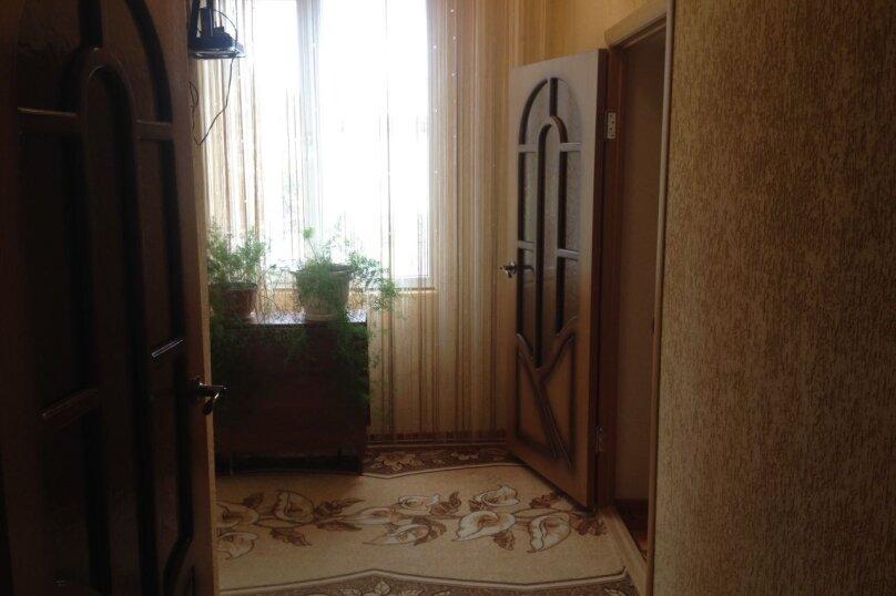 "Гостевой дом ""Сюзанна"", пос. Гячрипш,ул. Камо на 8 комнат - Фотография 44"