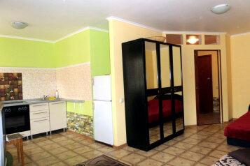 1-комн. квартира, 42 кв.м. на 4 человека, улица Карла Маркса, 150, Красноярск - Фотография 1