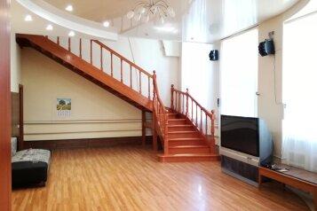 Сдается в посуточную аренду дом, 220 кв.м. на 12 человек, 4 спальни, улица Попова, 1, Волгоград - Фотография 2