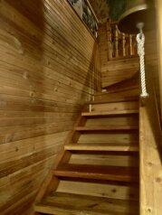 Второй этаж деревянного коттеджа с камином и сауной на берегу озера, улица Ригачина на 1 номер - Фотография 3