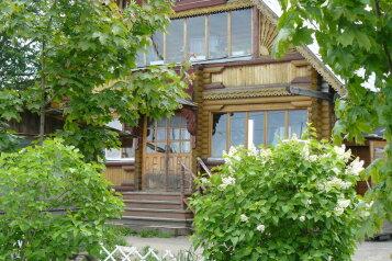Второй этаж деревянного коттеджа с камином и сауной на берегу озера, улица Ригачина на 1 номер - Фотография 1