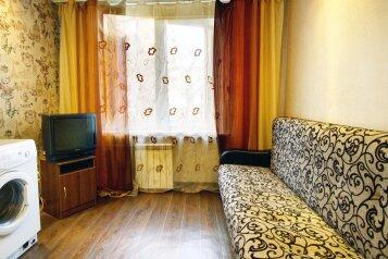 1-комн. квартира, 18 кв.м. на 2 человека, улица 9 Мая, Красноярск - Фотография 2