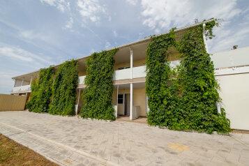Гостевой дом, Кубанская на 11 номеров - Фотография 1