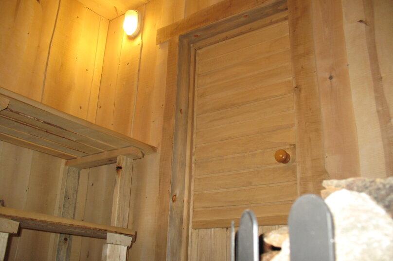 Дом, 70 кв.м. на 4 человека, 1 спальня, Вохтозеро, 1, Кондопога - Фотография 25