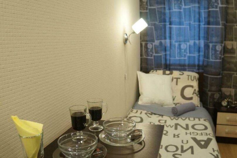 Двухместный с двумя кроватями Twix, набережная реки Фонтанки, 99, Санкт-Петербург - Фотография 10