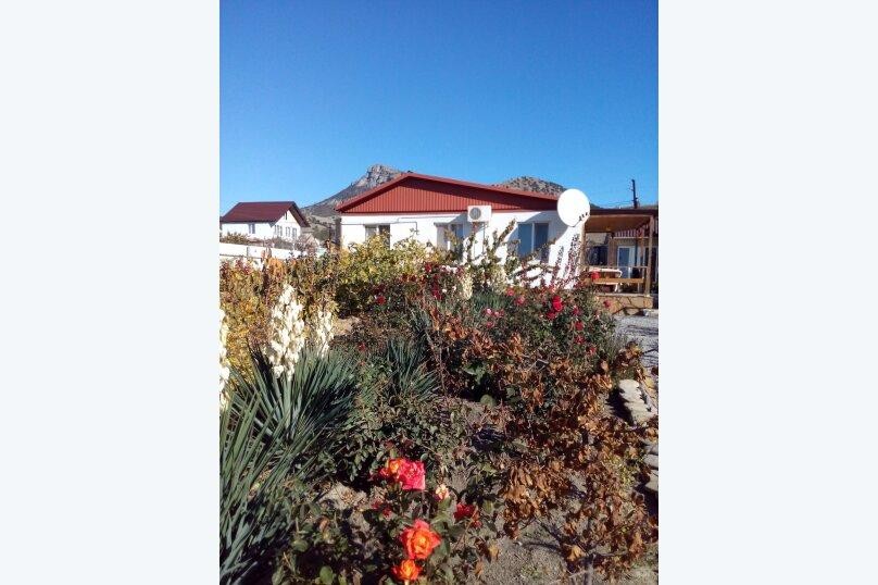 Дом для отдыха в Судаке, 90 кв.м. на 8 человек, 3 спальни, центральная, 111, Судак - Фотография 12