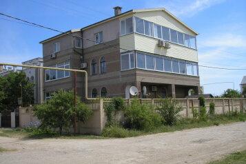 Частный дом, Приморская на 5 номеров - Фотография 1