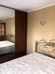 2-комн. квартира, 44 кв.м. на 4 человека, проспект Ленина, Барнаул - Фотография 1