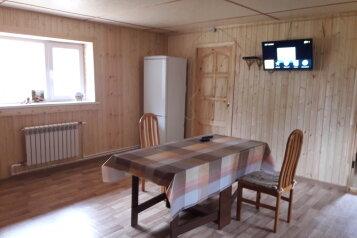 Гостевой дом, Противье на 3 номера - Фотография 3