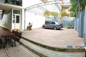Гостевой дом , Морская улица, 25А на 8 номеров - Фотография 2