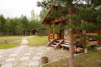 Дома на озере. Дом №1, 40 кв.м. на 5 человек, 1 спальня, Сяндеба, Олонец - Фотография 2