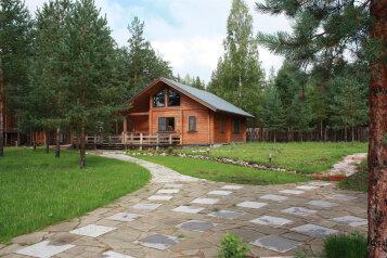 Дома на озере. Дом № 2, 145 кв.м. на 11 человек, 3 спальни, Сяндеба, Олонец - Фотография 3