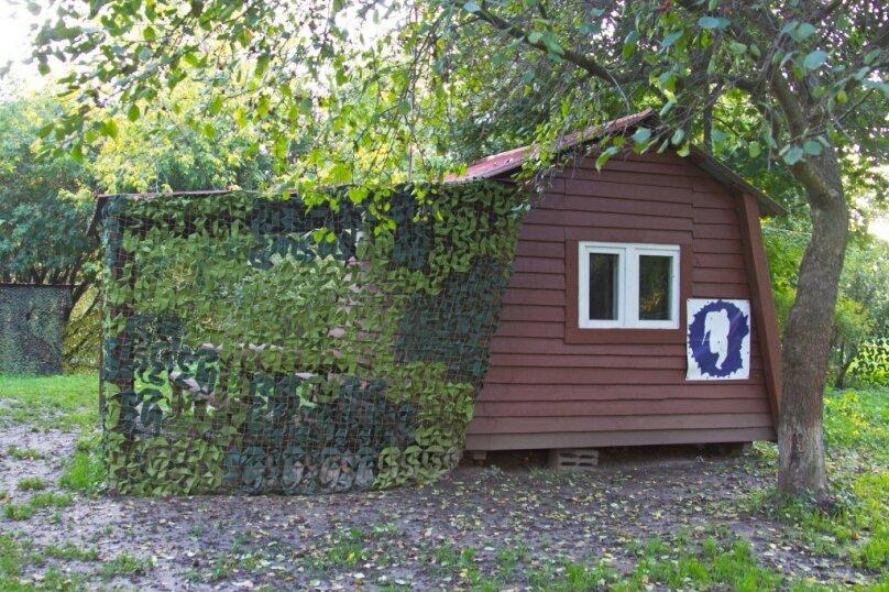 Трехместный дом, деревня Григорчиково, 1А, Москва - Фотография 1