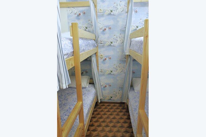 """Хостел """"Песочная бухта"""", улица Ефремова, 28 на 18 номеров - Фотография 13"""
