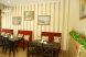 Гостиница, Революционная улица на 17 номеров - Фотография 33
