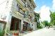 Гостиница, Революционная улица на 17 номеров - Фотография 34