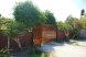 Гостевой дом, пос. Гячрипш,ул. Камо на 8 номеров - Фотография 12
