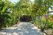 Гостевой дом, пос. Гячрипш,ул. Камо на 8 номеров - Фотография 14