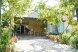 Гостевой дом, пос. Гячрипш,ул. Камо на 8 номеров - Фотография 15
