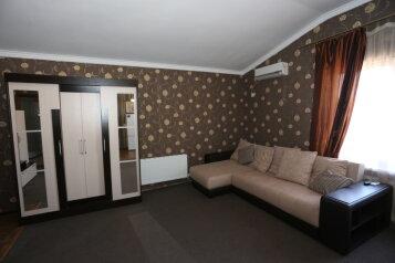 1-комн. квартира, 40 кв.м. на 3 человека, улица Некрасова, 4А, Темрюк - Фотография 1