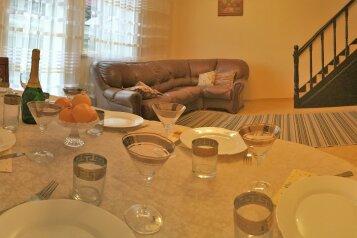 Таунхаус, 100 кв.м. на 8 человек, 2 спальни, Цветочная, Банное - Фотография 2