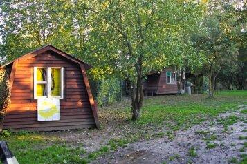База отдыха, деревня Григорчиково, 1А на 20 номеров - Фотография 2