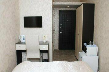 Мини отель, Гончарная улица на 28 номеров - Фотография 4