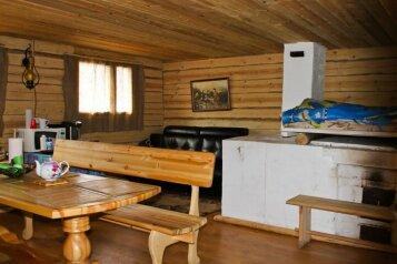 База отдыха, деревня Григорчиково, 1А на 20 номеров - Фотография 4