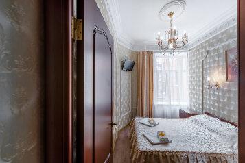 Семейный мини-отель, 8-я Советская улица на 5 номеров - Фотография 2