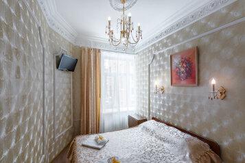 Семейный мини-отель, 8-я Советская улица на 5 номеров - Фотография 3